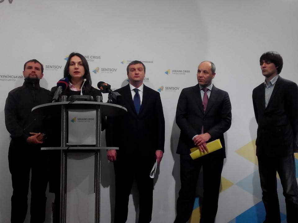 Міністр юстиції: Венеціанська комісія дала добро надекомунізацію вУкраїні