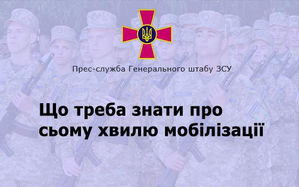 УГенштабі України кличуть рядових контрактників назарплату в сім тисяч гривень
