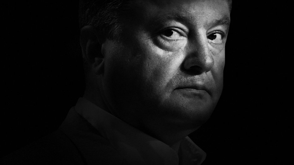 То что Геращенко не пустили на территорию России - это выпад по отношению к Президенту, - Ирина Луценко - Цензор.НЕТ 7672