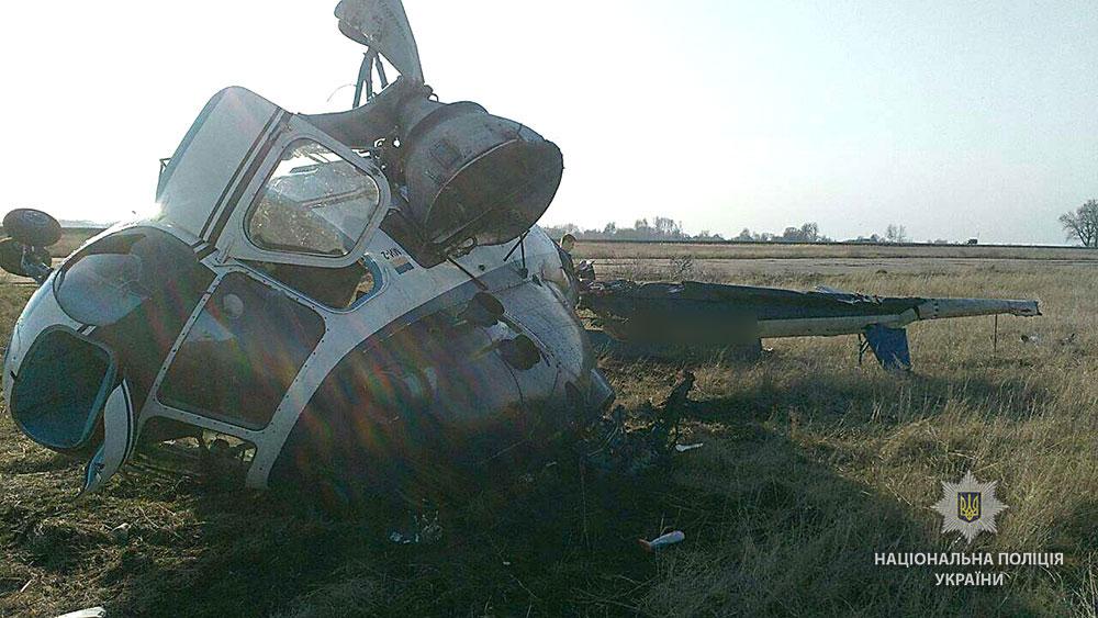 НаПолтавщині розбився вертоліт із двома пілотами наборту