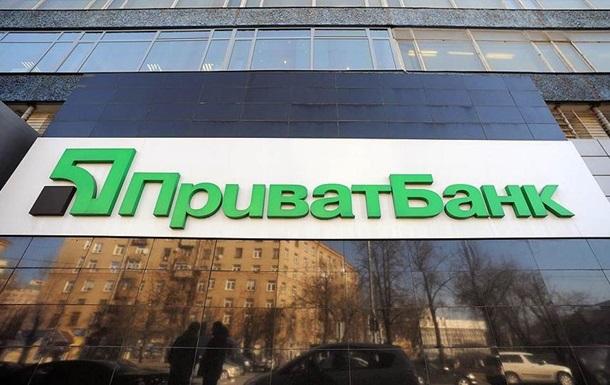ПриватБанк «под прицелом»: Клиенты готовят немалый коллективный иск против банка