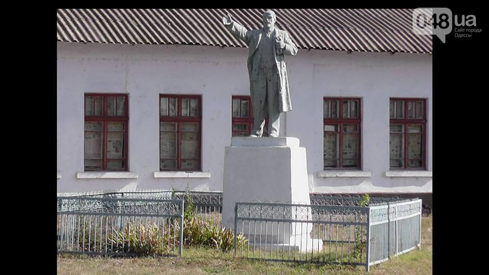 ГПУ просять перевірити реставрацію пам'ятників Леніну таКалініну
