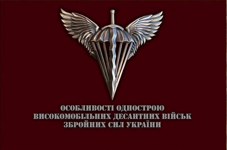 «Колір пролитої крові»: українські десантники неноситимуть блакитні берети
