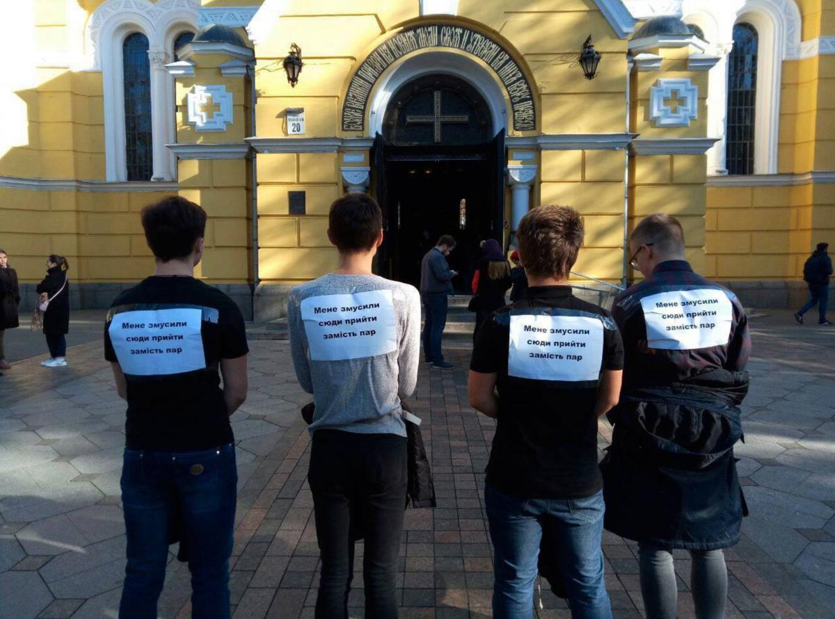 Ректор університету Драгоманова заперечує, щостудентів примусово зганяли намолебень