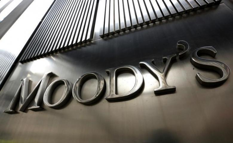 Гройсман розповів, чому Moody's покращило прогноз для України