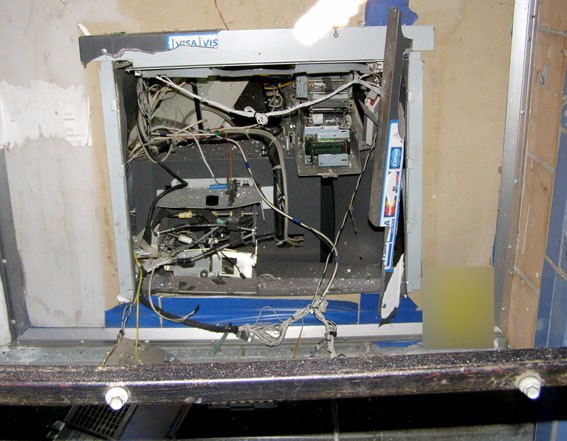 НаЛьвівщині уночі підірвали банкомат врайонній лікарні