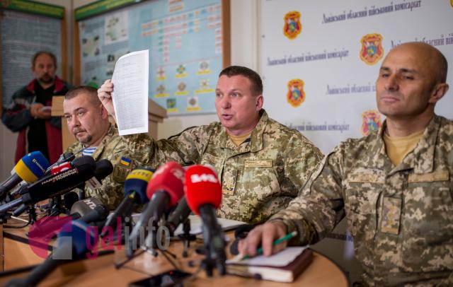 Військового комісара Львівщини оштрафували заоприлюднення списків ухильників від призову