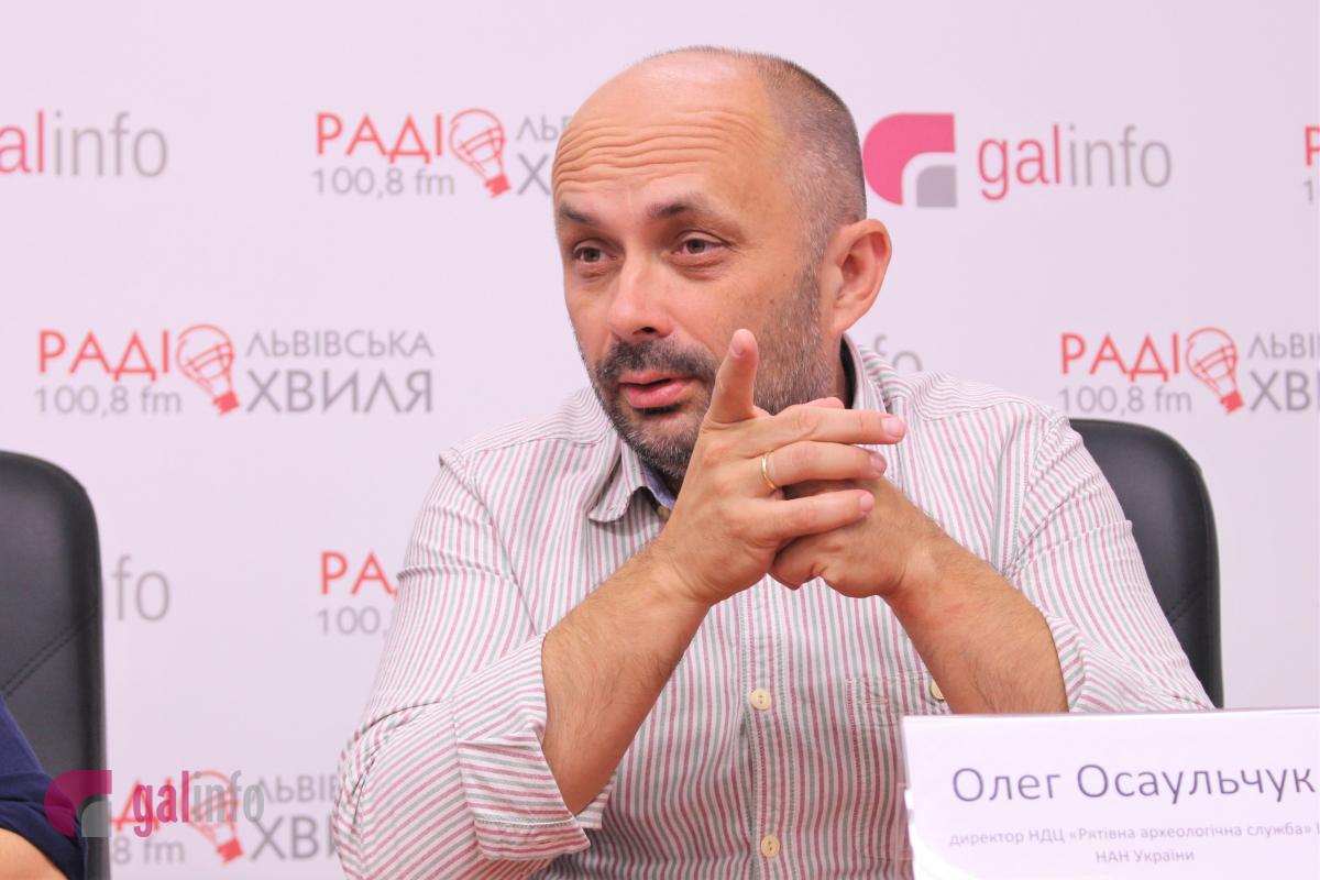 Олег Осаульчук.