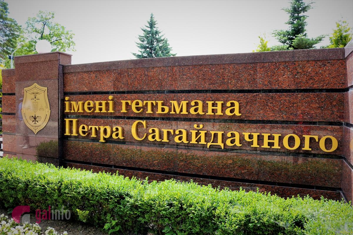 Закриття військової академії уЛьвові: Порошенко зробив заяву