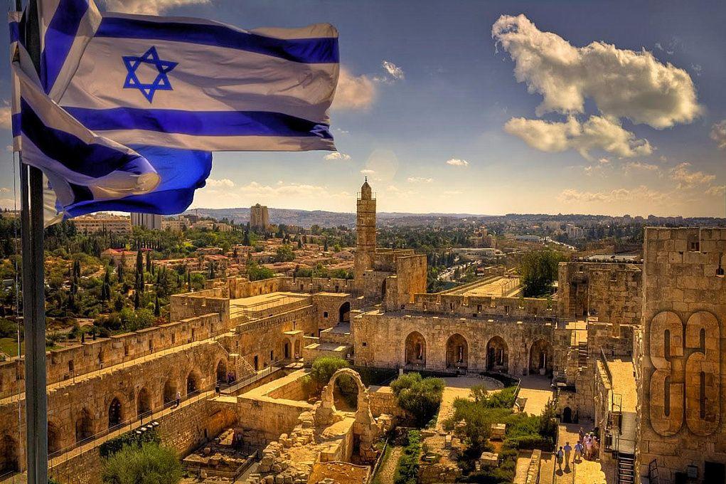 Кнесет ухвалив закон про визнання Ізраїлю національною єврейською державою