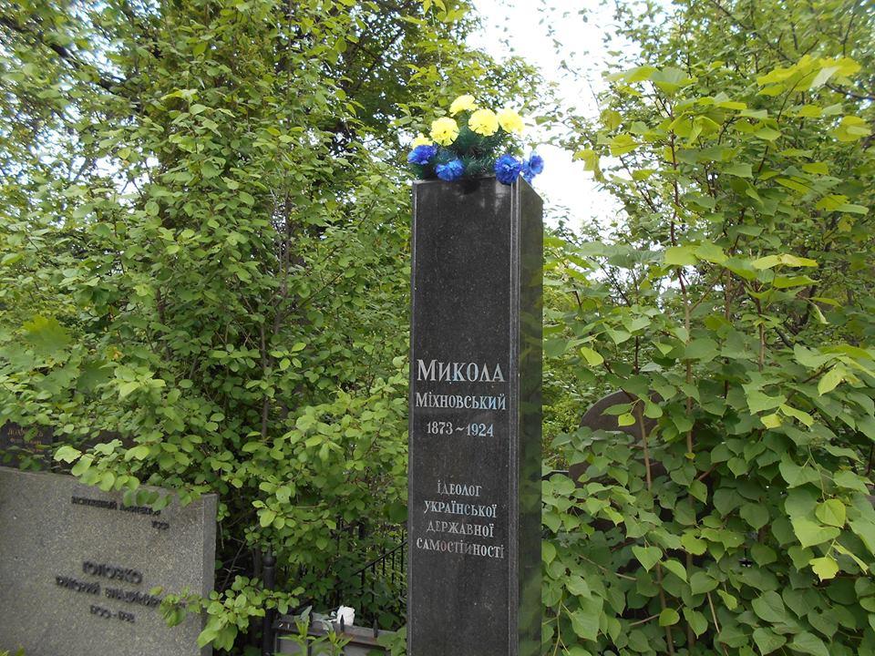 Вандали вкрали погруддя Міхновського зБайкового кладовища
