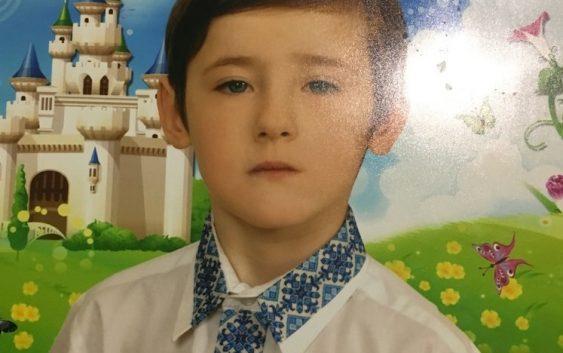 У Львові шукають хлоп'я