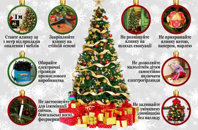 http://galinfo.com.ua/media/gallery/intxt/1/2/12442825_566253233523140_526509266_n.jpg