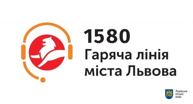 1580gariachalinia.jpg