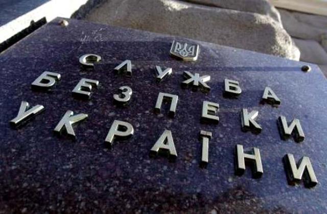 СБУ із серпня заборонила в'їзд в Україну 60 аборигенам Московії