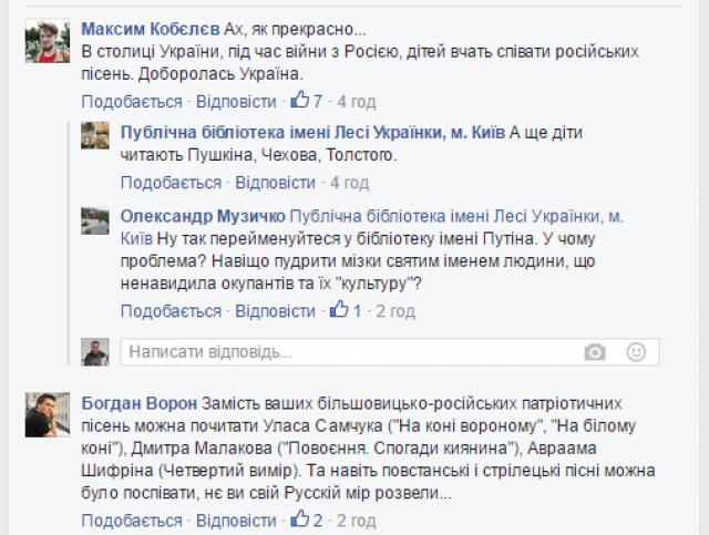 Беларусь проведет военную инспекцию в Украине - Цензор.НЕТ 2073