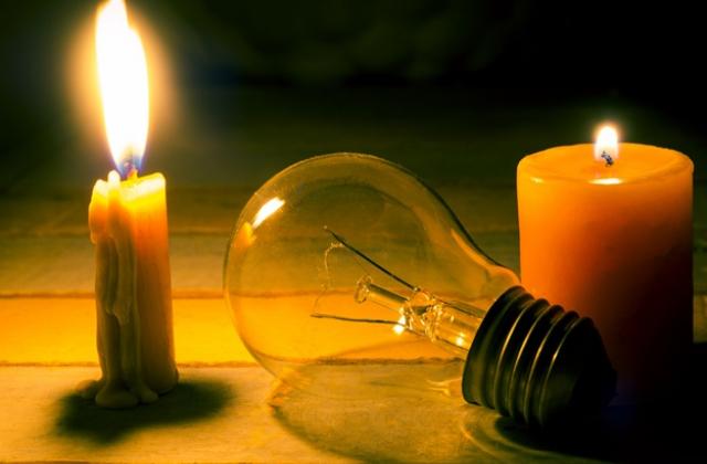 elektroenergia.jpg