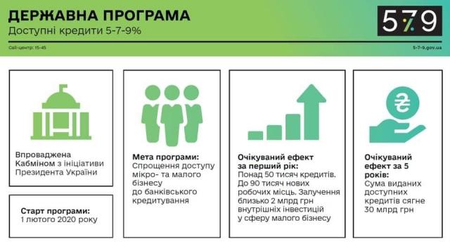 info2.jpeg