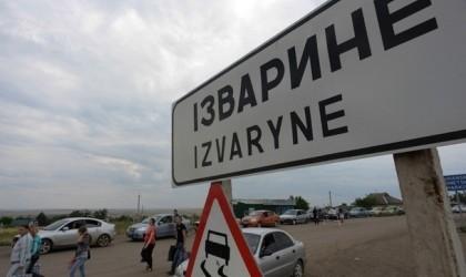 На Луганщині СБУ блокувала канал нелегального транспортного сполучення з тимчасово окупованими територіями