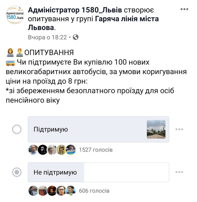 screenshot_20191112-082056.png