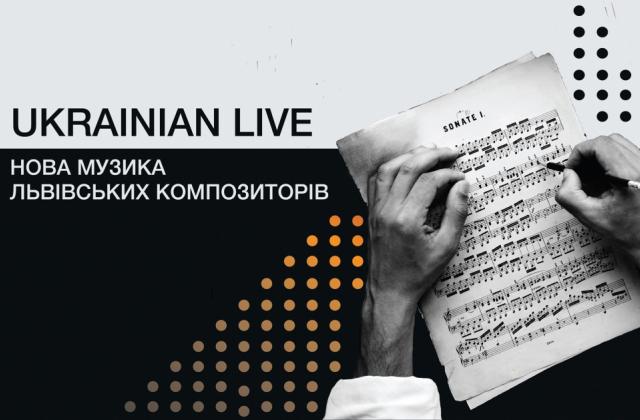 ukrainianlive_1f987.jpg