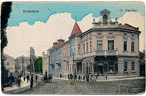 ulica_stryiskaya_apteka.jpg