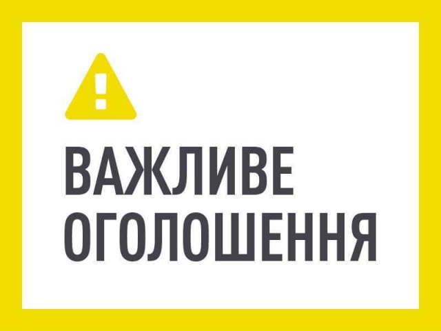 vajlyve_ogoloshenia_71a8b.jpg