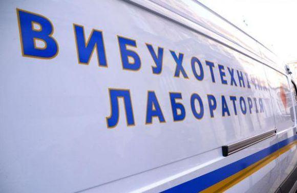 Новини Львова  На Львівщині затримали чоловіка c5f3a01cbf39b