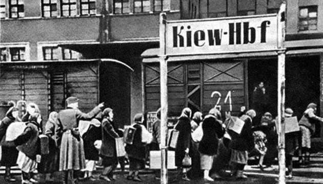 Новини України: Цього дня у 1942 році почали примусове вивезення українців  у Німеччину