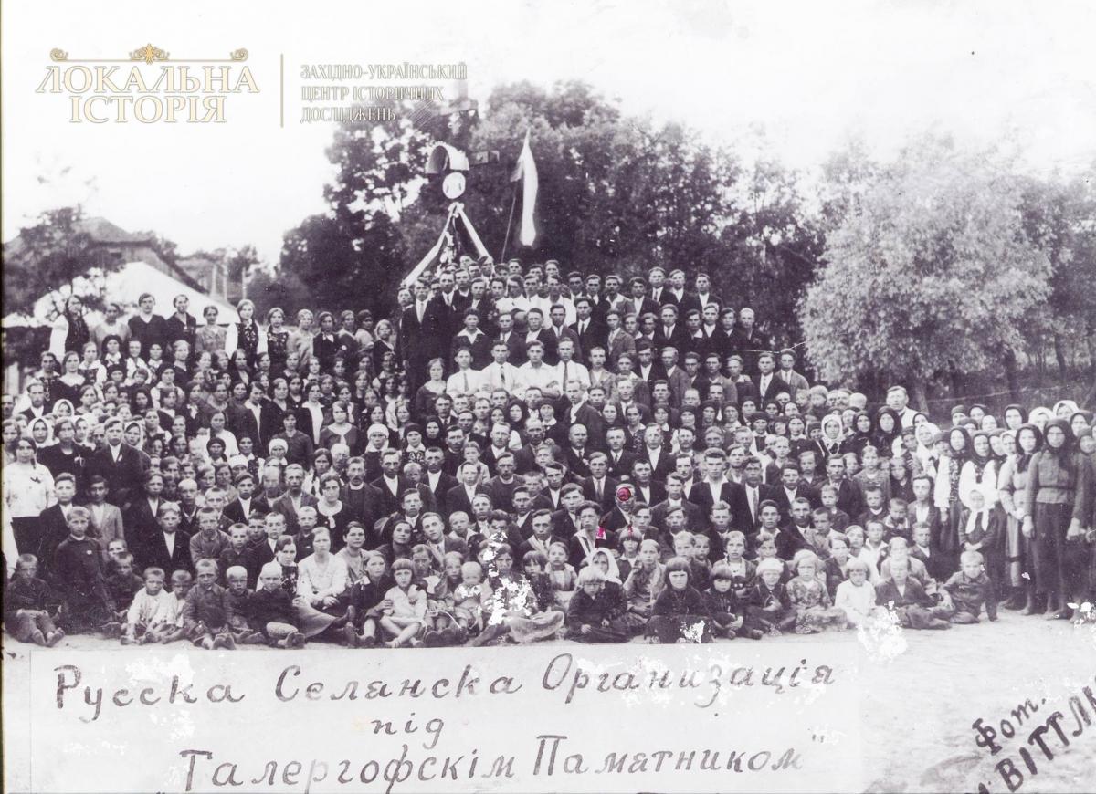 Талергоф – перший концентраційний табір у Європі 8ce332351135d