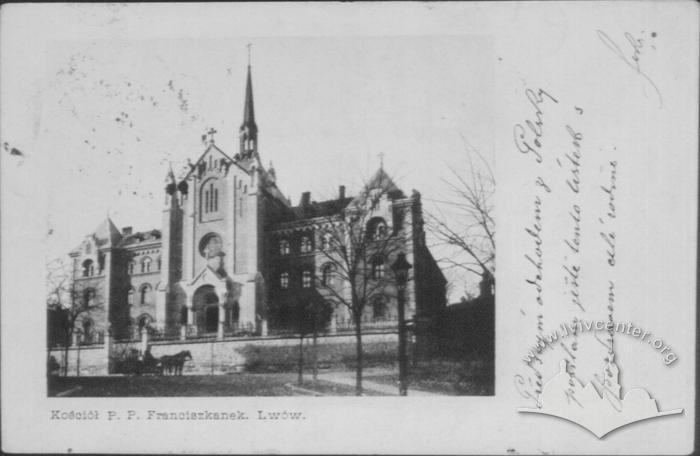 1900-1905 рр.