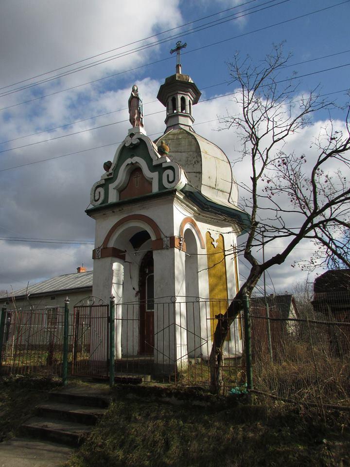 Фото - Локальна Історія.