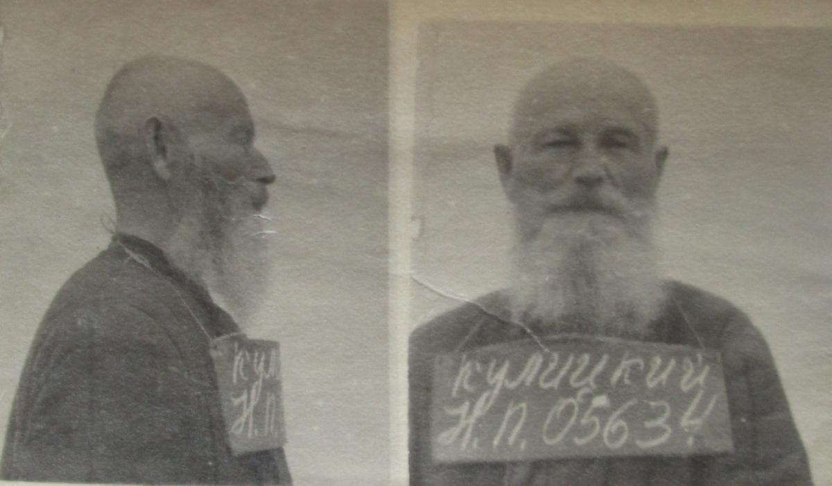 Священик Микола Кулицький, тюремне фото з архіву УСБУ у Львівській області, перефотографовано автором.