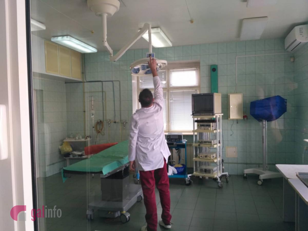 Операційна в якій провели складне оперативне втручання із видалення 20-кілограмової пухлини. Фото - Гал-інфо.