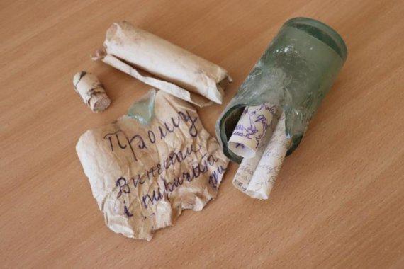 Новини України: На Франківщині знайшли пляшку з листами ...