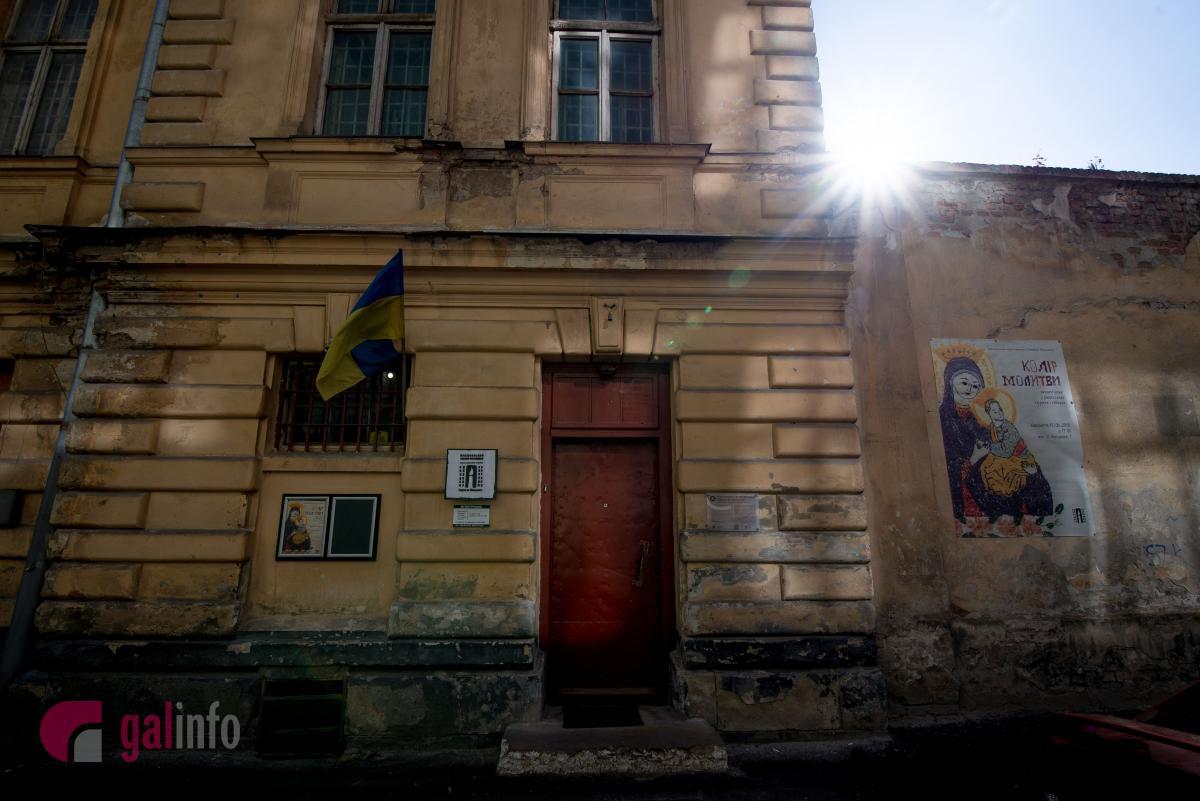 Невідомі звіти УПА. Фото Олена Ляхович