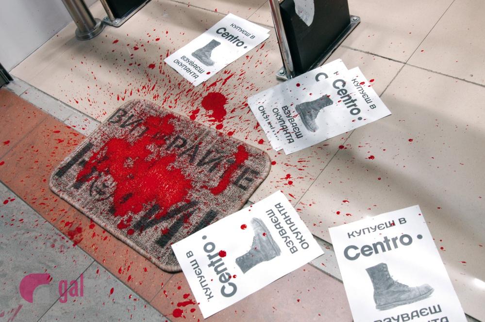 Новини Львова  У Львові активісти облили кровю російський магазин взуття e2c0ebc4ba136