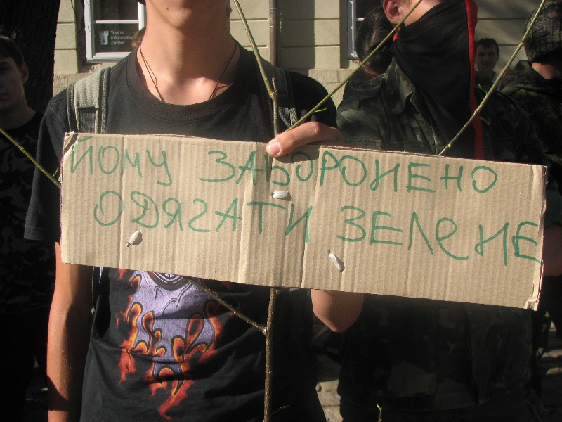http//galinfo.com.ua/gallery/full/i/m/img_0038_db946.jpg