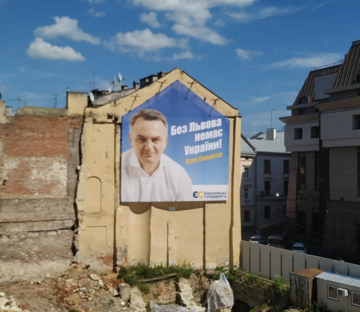 Новини Львова: ЄС змінила у Львові Синютку на Порошенка
