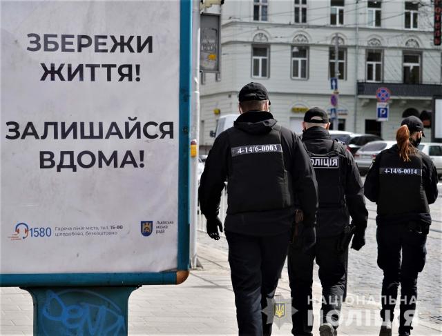 У Львові в парку порушник карантину напав на поліцейських