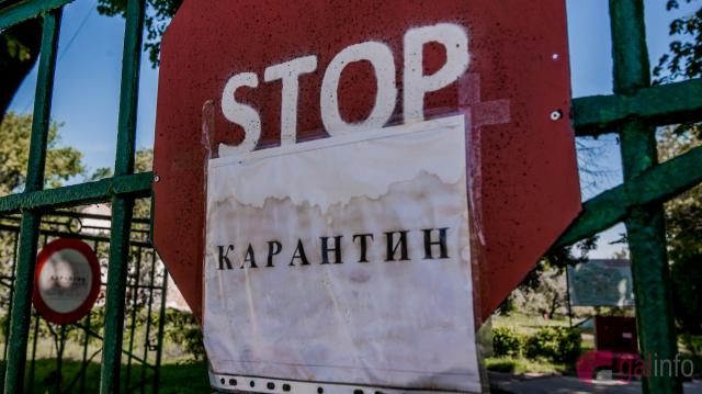 Новини України: МОЗ: Львівська область не готова до ...