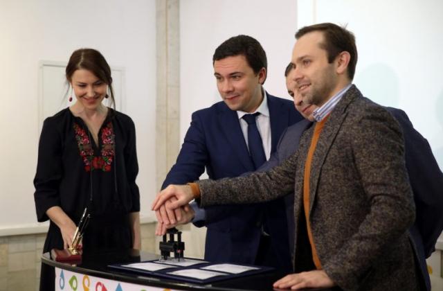 До Дня Соборності Укрпошта випустила марку