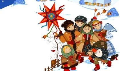 Українські традиції святкування Різдва Христового